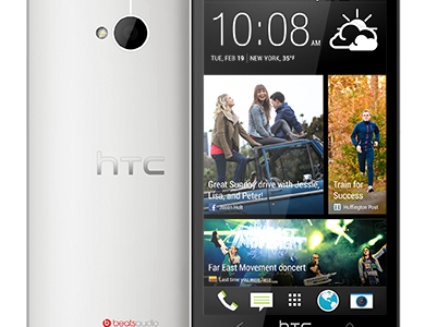 HTC One Price