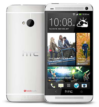 HTC One Price: Indicating maiden features