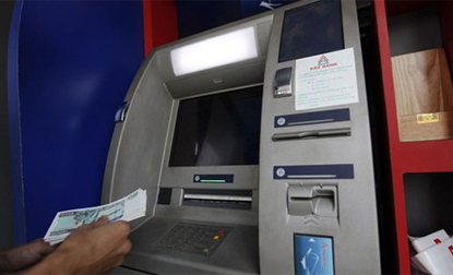 ATM Withdrawals Without Bank Accounts