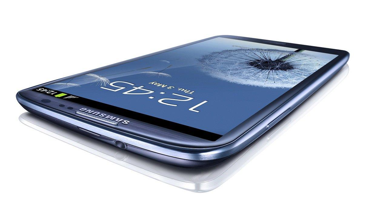 Amusement Capabilities Of An Samsung Galaxy S3