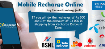 Go the easy mobile recharge way